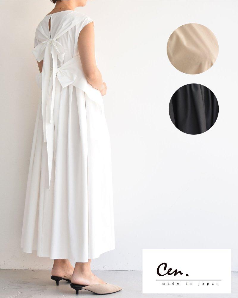 cen.ダブルリボンサマードレス(5月下旬発送)
