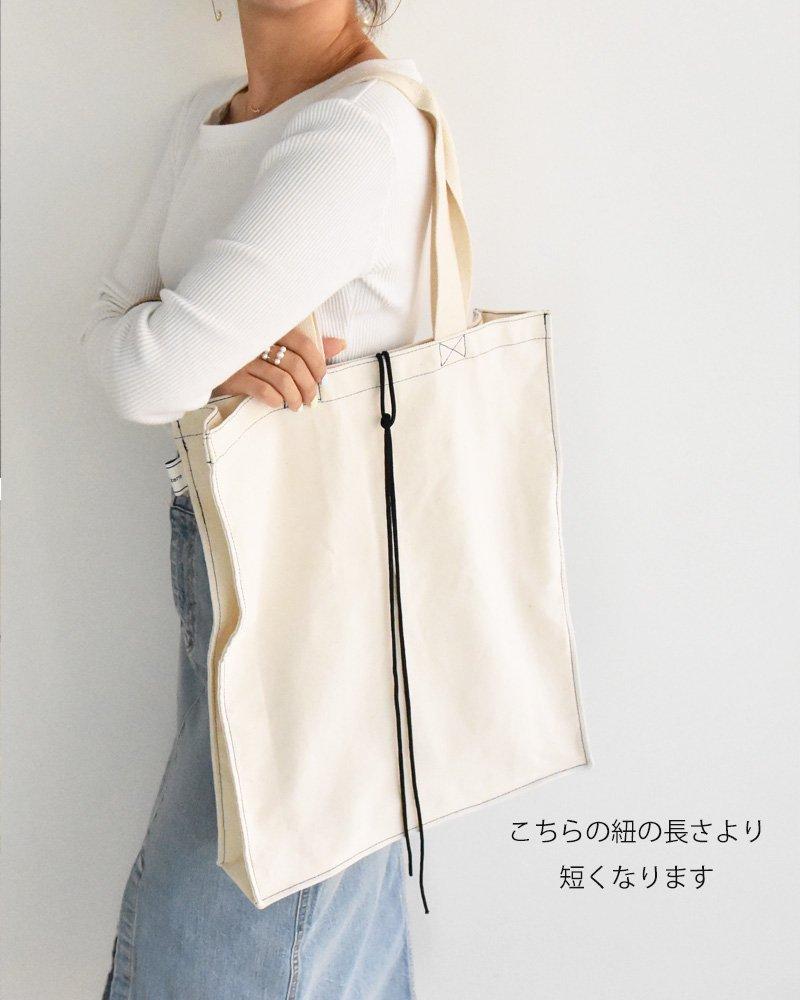 刺繍プラス オリジナルマイバッグ(エコバッグ)ラージサイズ