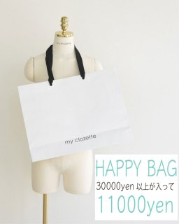 HAPPY BAG 送料別