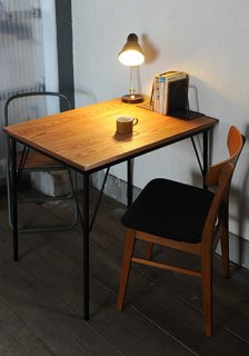 tetsuashi dining table