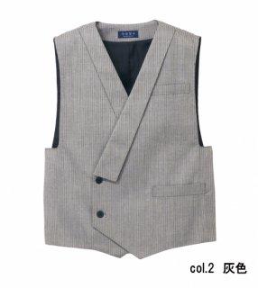【ベスト】KV0010 男女兼用 山家縞 SS〜4L