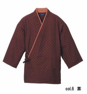 【作務衣】KJ0030 男女兼用 かわり市松 飲食店・旅館・温浴施設におすすめ SS〜4L