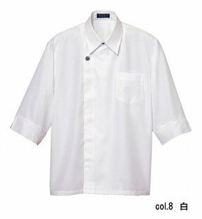【七分袖シャツ】KY0037 男女兼用 菱形小紋 SS〜4L