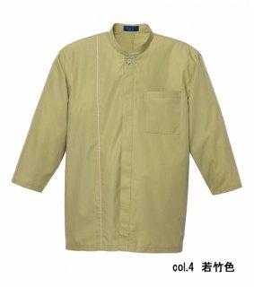 【長袖シャツ】KY0067 男女兼用 竹 SS〜4L