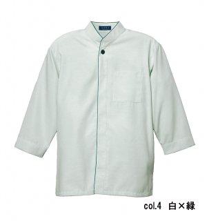【七分袖シャツ】KY0057 男女兼用 みじん格子 SS〜4L