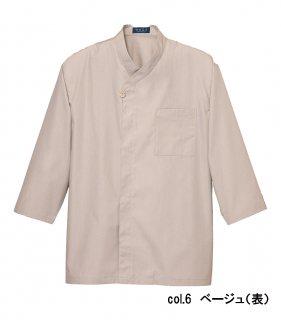 【七分袖シャツ】KY0077 男女兼用 竹 SS〜4L