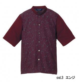 【半袖シャツ】KY0092 男女兼用 葉模様 SS〜4L