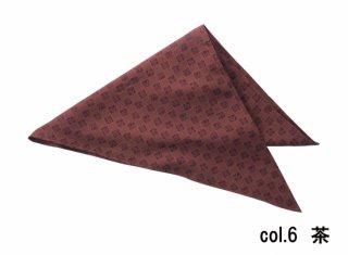 【三角巾】KA0020 かわり市松