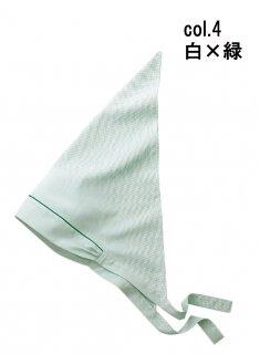 【三角巾】KA0030 みじん格子