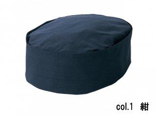 【和帽子】KA0040 無地