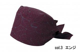 【三角巾】KA0060 葉模様