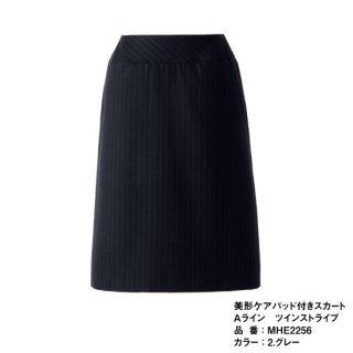 美形ケアパッド付きスカート:Aライン ツインストライプ