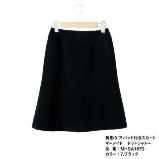 美形ケアパッド付きスカート:マーメイド ドットシャドー