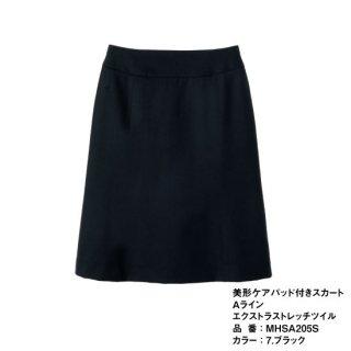 美形ケアパッド付きスカート:Aライン エクストラストレッチツイル