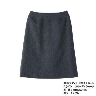美形ケアパッド付きスカート:Aライン ツイーディシャーク