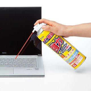 パソコンや精密機械のホコリを吹き飛ばすエアダスター(エコタイプ530ml)