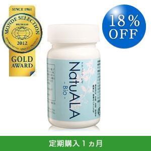 NatuALA Bio(ナチュアラ・ビオ)定期購入1ヶ月コース