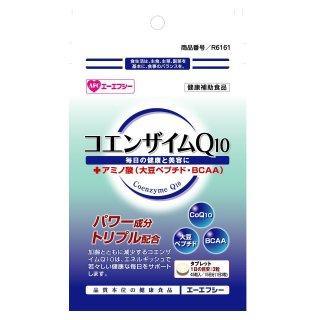 エーエフシー 500シリーズ コエンザイムQ10 45粒入り15日分