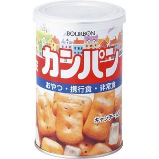 ブルボン缶入カンパン(キャップ付)