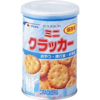 ブルボン缶入ミニクラッカー(キャップ付)
