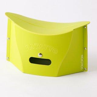 これは便利! バッグにも入る携行用 ポータブルチェアー SOLCION PATATTO mini(グリーン)