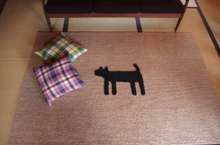 HOUSE - F/style<br />rug mat black