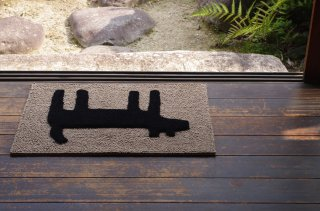 <img class='new_mark_img1' src='//img.shop-pro.jp/img/new/icons47.gif' style='border:none;display:inline;margin:0px;padding:0px;width:auto;' />HOUSE - F/style<br />door mat black