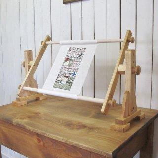 クロスステッチ用スクロールフレーム卓上タイプ  木製ノブ