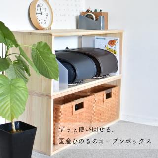 【6/1(金)12時半〜再販】オープンボックス