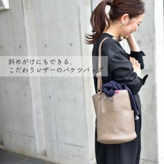【3/27(水)12時半〜再販】バケツバッグ