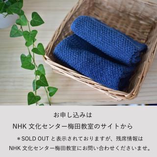 シンプルな暮らしのための整理収納@NHK文化センター梅田教室【2018/5/30(水)開催】