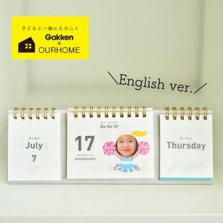 英語で日めくりカレンダー