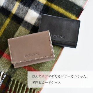 名刺&カードケース