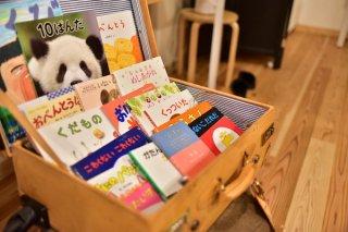 【3〜6歳のお子さま向け】ママと子どもの絵本時間〜読み聞かせと絵本の選び方〜【2020/3/31(火)開催】