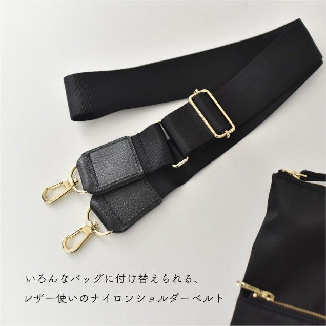【11/27(金)12時半〜再販】PCショルダーベルト