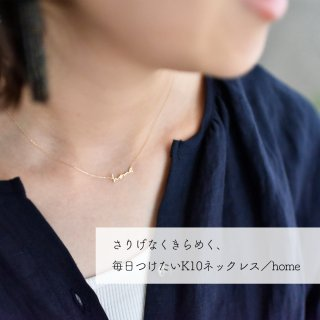 K10ネックレス/home