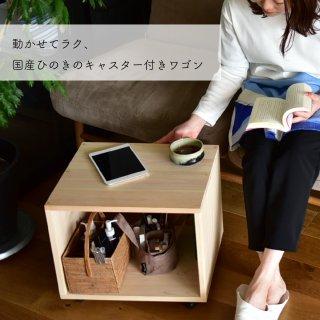 【11/1(月)12時半〜再販】キャスター付きワゴン