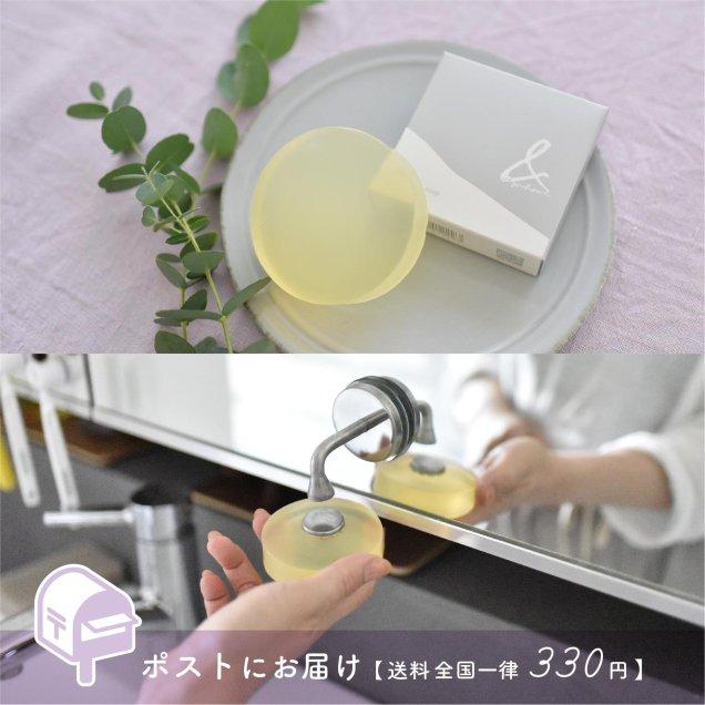 モイスチャーソープ【期間限定】4層洗顔ネットをプレゼント