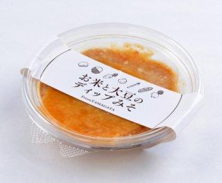お米と大豆のディップみそ130g